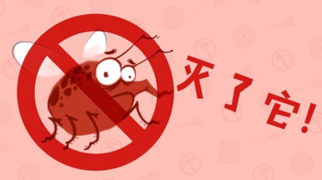 驱蚊方法那么多,哪个最有效?