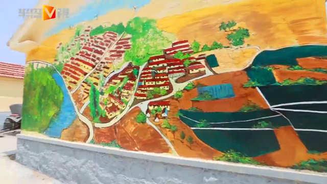墙绘让小村庄成了美丽童话世界