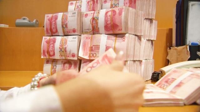 中国经济四次重启后的5大机遇