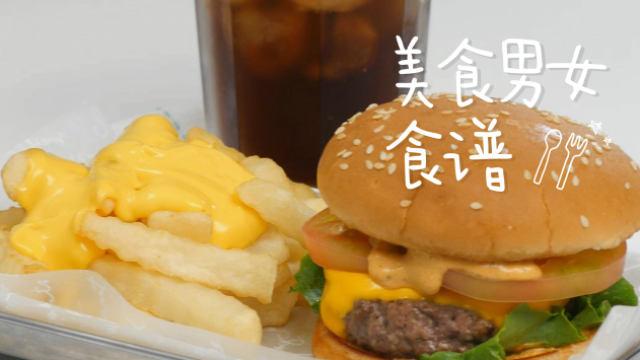 美国脍炙人口的汉堡,比小黄人更Q