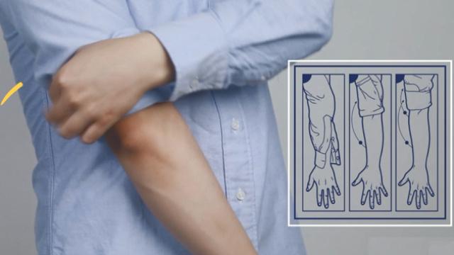 衬衫袖口该如何挽才能避免搬砖感?