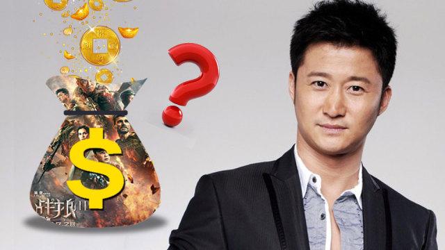 《战狼2》火了,吴京能赚多少钱?