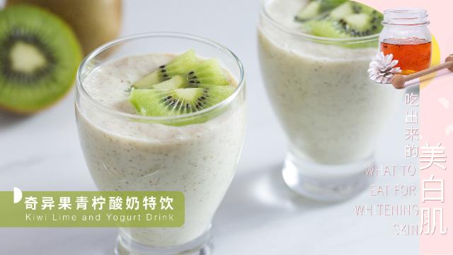 夏日水果美白特饮!