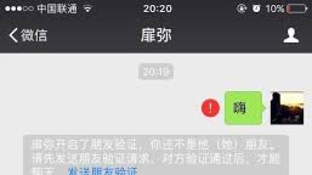 如何知道微信是否被好友删除了?