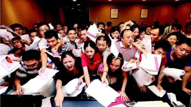 中国的国庆节,世界的狂欢节!