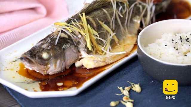 清蒸鲈鱼,这样做腥味全无