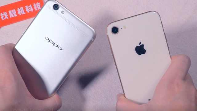 OPPO R9s对比iPhone8,这这这!