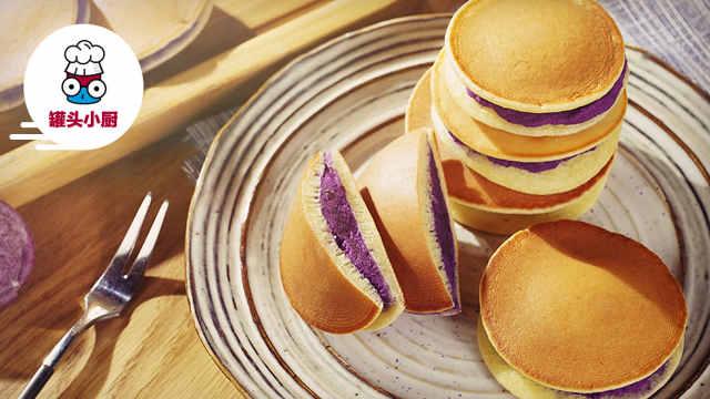 零难度平底锅紫薯铜锣烧