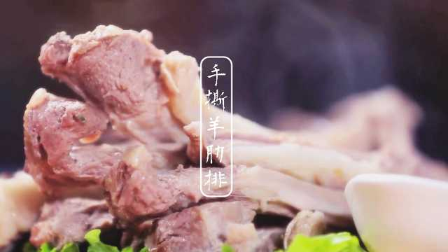 信不信羊排最文艺的吃法是手撕