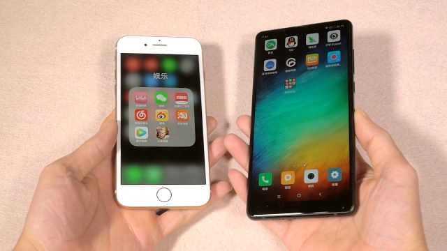 小米mix2有多快?和iPhone8比一比