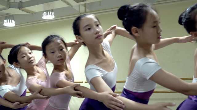 雄安新区里的戏梦芭蕾