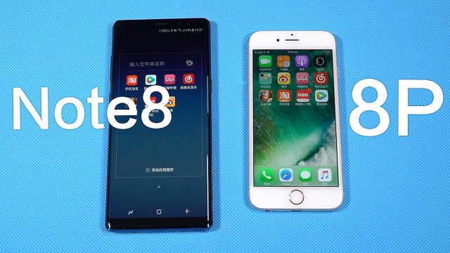 iPhone 8Plus对比三星Note8,谁快