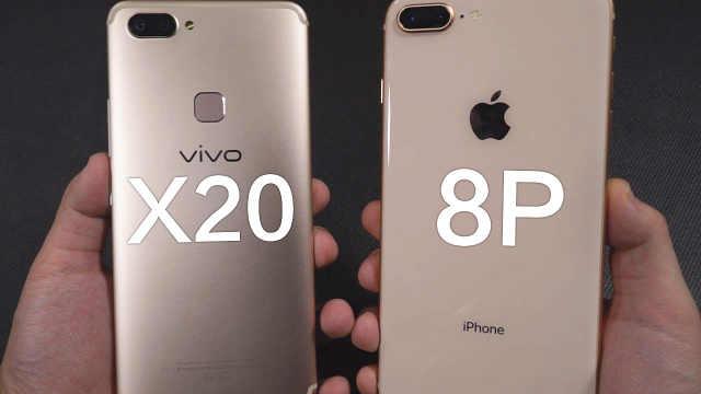 vivo X20对比iPhone 8Plus,结果!