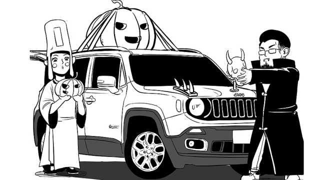 汽车改装法放宽,就能随便改?