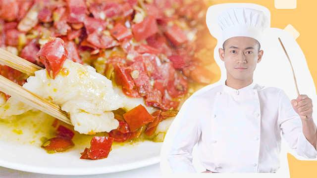 又辣又减肥的剁椒龙利鱼