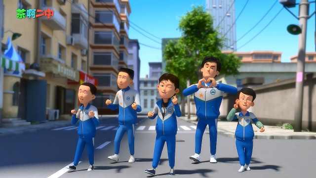 搞事情,中学生组团尬舞!
