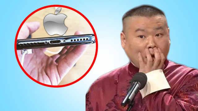 不足半月iPhoneX掉漆,不属售后