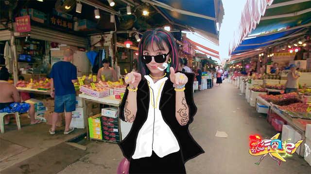 香港水果市场不简单,卧虎藏龙!