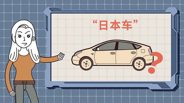 用了造假钢材的日本车安全吗?