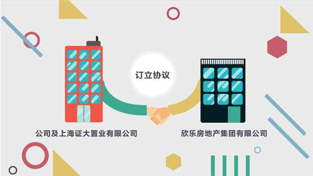 上海证大海门项目处停滞状态