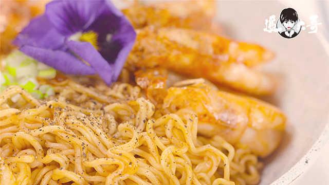 泰式黑胡椒鲜虾面,比想象中的暖