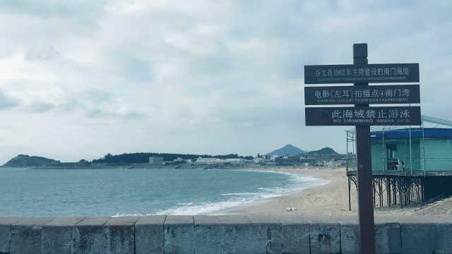 东山岛的一天:这里只有蓝天跟海鲜