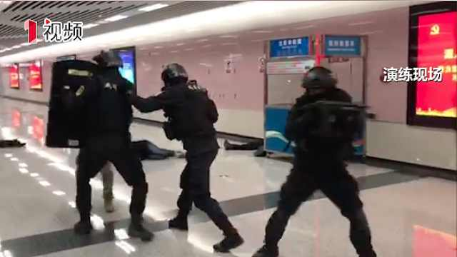 今日成都地铁7号线大客流处置演练