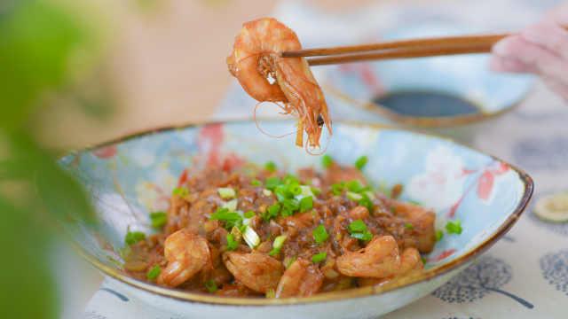 大虾这样做才最好吃,味道好超简单