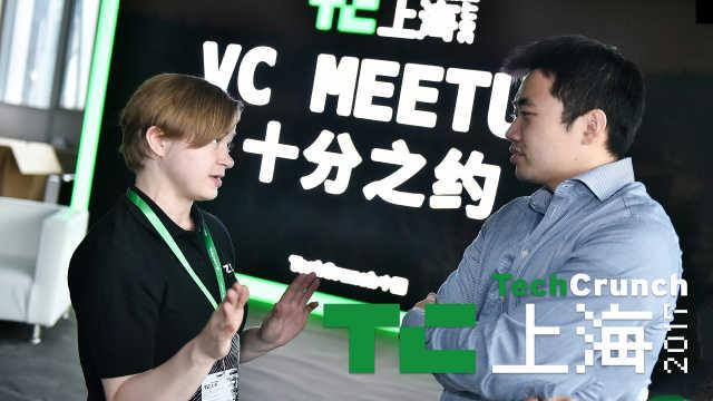 "ThC2017上海站""十分之约"""