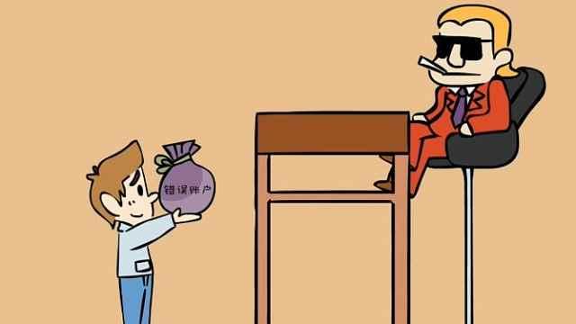 魔鬼交易员如何搞垮一家百年银行