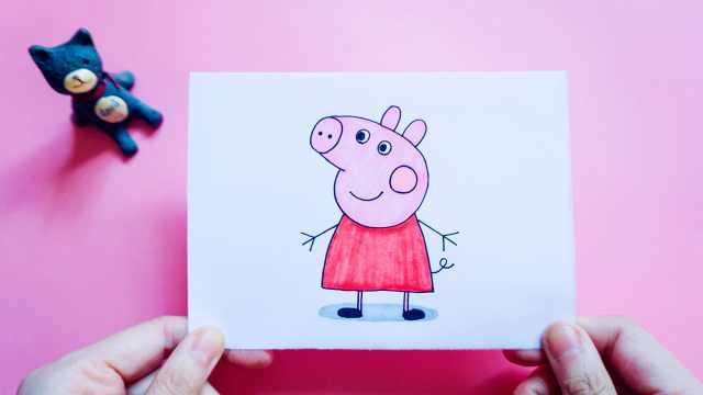 domi教你简单几笔手绘小猪佩奇!