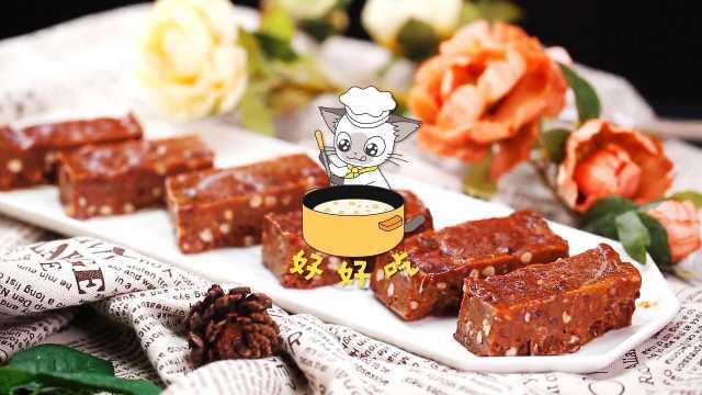冬日暖心糕点,相思红豆蒸年糕