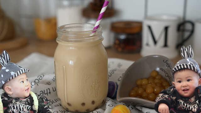 2分钟学会做焦糖珍珠奶茶