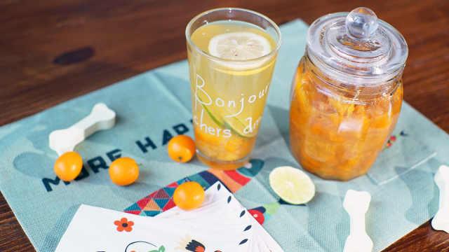 金桔柠檬茶,茶香醇厚,水果清甜!