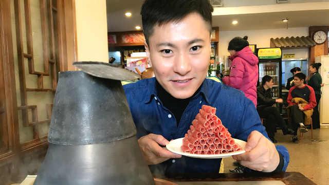 老北京十个人里有八个推荐的涮肉!