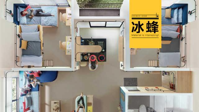像便当盒的小方块新型宿舍