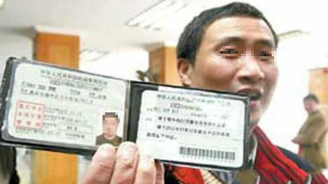 为什么中国人就算没车也爱考驾照?