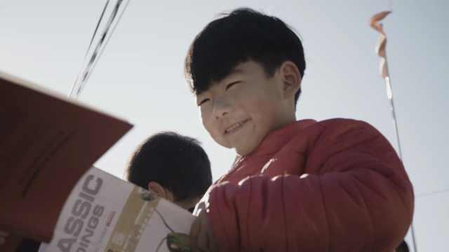 马云公益大动作,改变10万乡村儿童