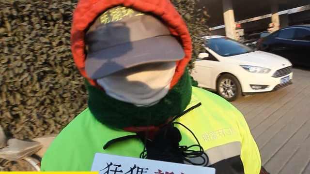 猛犸视频丨郑州迎-10℃极寒天气…