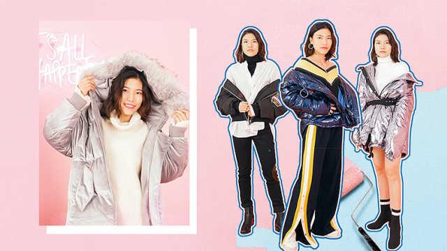 羽绒服这3种穿搭术温暖时尚又显瘦
