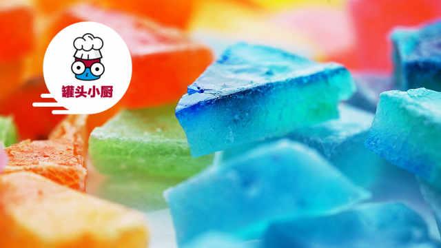 DIY新晋网红美食琥珀糖