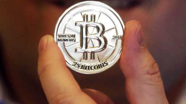 比特币不是货币而是数字资产