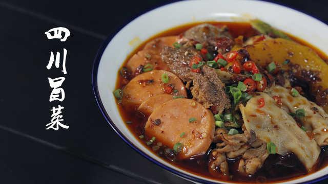 烫一份四川冒菜,吃一个人的火锅