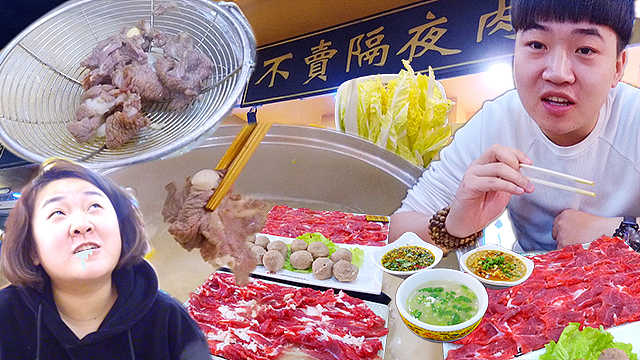舌尖上的美食——潮汕牛肉火锅