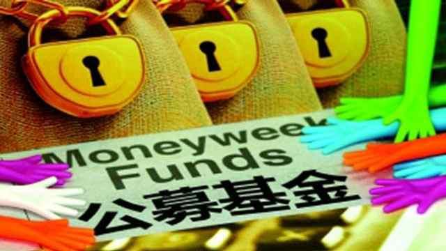 公募基金年均为投资者赚1167亿