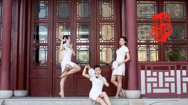 中国舞《小城故事》