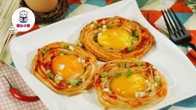 面条变身鸟巢蛋饼,完美早餐就是它