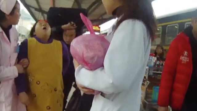 孕妇列车上临盆,铁路警民及时援助