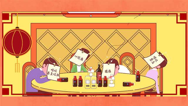 酒局逃不了?医生教你饮酒小心机