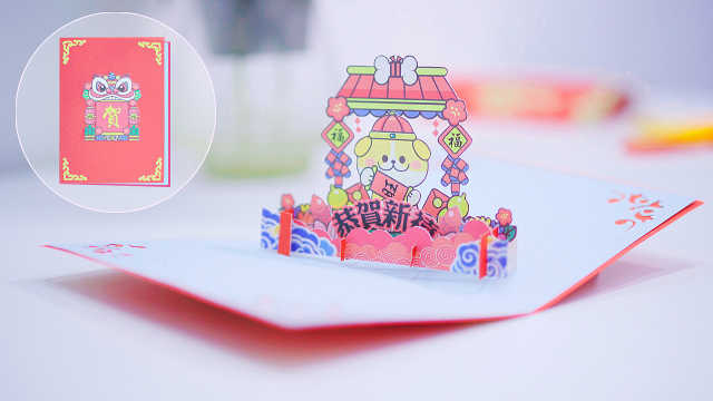 怎样制作元旦贺卡_自制新年折纸立体贺卡,精致有年味_东西物语-梨视频官网-Pear Video